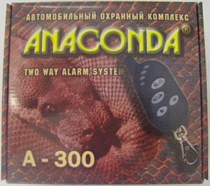 Продажа автосигнализации A-300: внешний вид коробки сигнализации