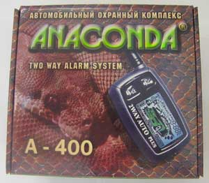 Внешний вид противоугонной системы Anaconda A-400. Данную сигнализацию вы можете приобрести у нас