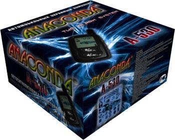 Продажа автомобильных противоугонных систем Anaconda